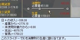 http://art5.photozou.jp/pub/554/3163554/photo/255492048.v1525244193.jpg
