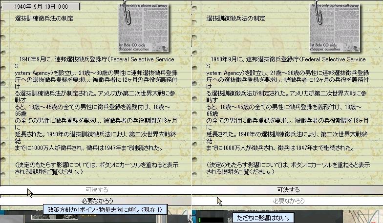 http://art5.photozou.jp/pub/554/3163554/photo/255644270_org.v1525781242.jpg