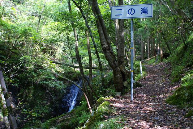 02_品の滝 二の滝009