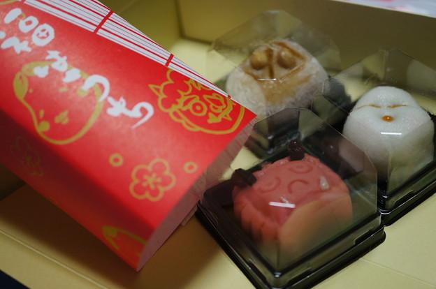 2018.02.03. Setsubun's sweets