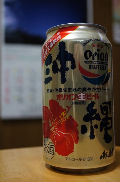 2018.02.09. ORION Beer