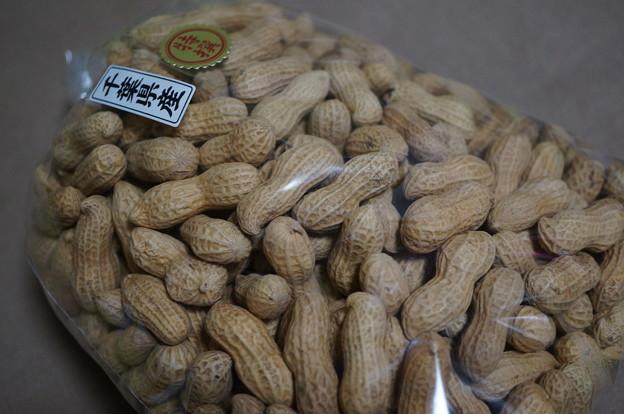 2018.02.10. peanut