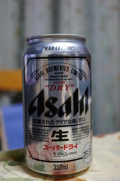 2018.02.11. Asahi Super DRY