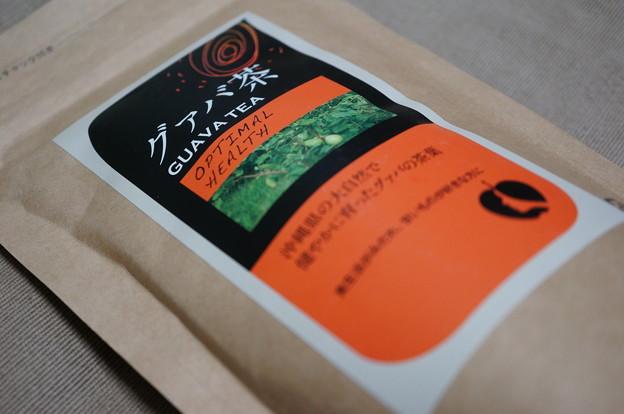 2018.05.17. Guava tea