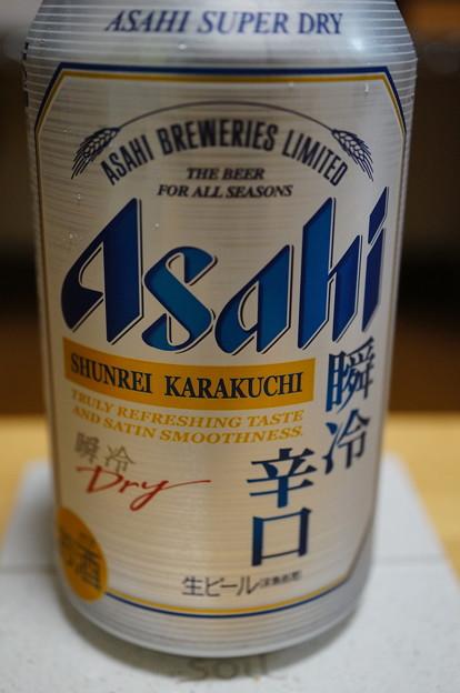 2018.05.25. Asahi Super DRY