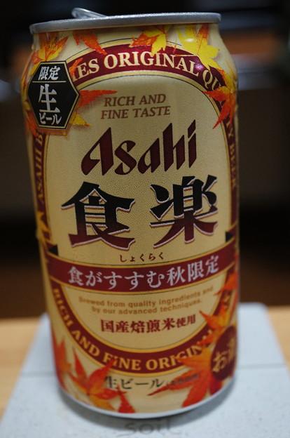2018.09.03. Asahi Syokuraku