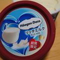写真: 2018.09.04. Haagen-Dazs - Rich Milk