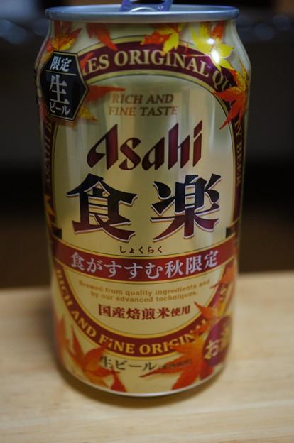 2018.09.06. ASAHI Syokuraku