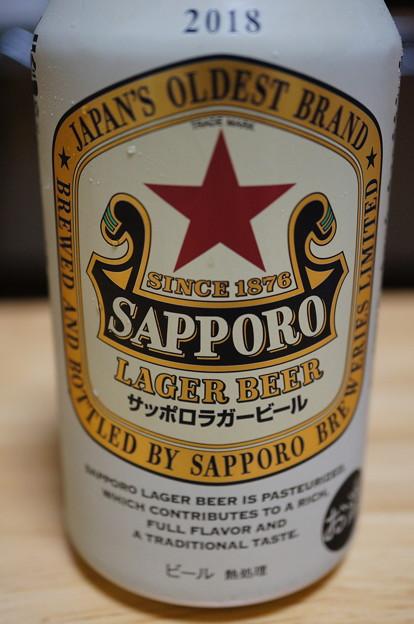 2018.07.27. Sapporo