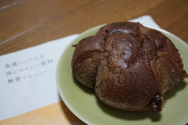 R Baker walnut