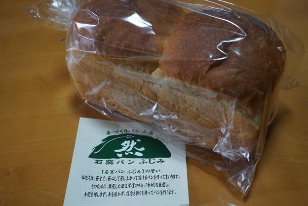 Fujimi zen bread
