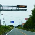 Photos: 国道6号線・線量