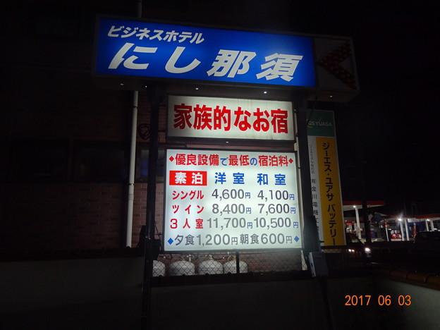 """第二回 ド """"M"""" の会 in 日本イワナセンター初夏"""