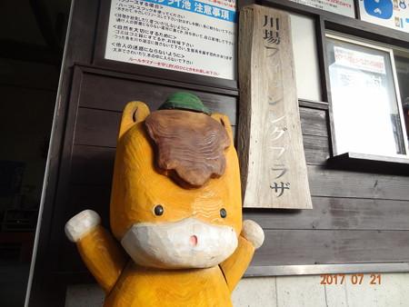 """プチ """"M"""" 会 in 川場フィッシングプラザ??"""