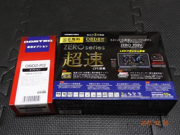 取り締まりレーダー コムテックZERO703V