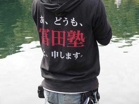 2018 おおつかっぷ中ノ沢戦