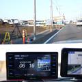 Photos: 新型移動オービスとレーダー探知機