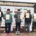 第18回 トラウトキング選手権 鬼怒川トライアル戦