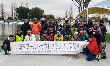 2019 埼玉プールトラウトグランプリ in しらこばと予選一回目に今年も参戦^^