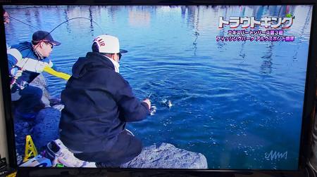 釣りビジョン 第18回トラキンエキスパート戦OA