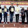 Photos: 第19回トラウトキング選手権ペア戦 in 平谷湖 優勝