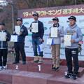 第19回トラウトキング選手権トライアル in 平谷湖
