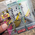 Photos: 佐野ラーメンを食べに?加賀フィッシングエリアへ