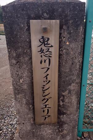 トラキン鬼怒川プラ2回目