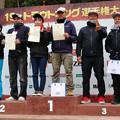 Photos: 第19回トラウトキング選手権トライアル第4戦東山湖ペアー