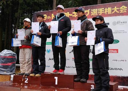 第19回トラキントライアル東山湖第4戦表彰台