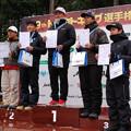 Photos: 第19回トラキントライアル東山湖第4戦表彰台