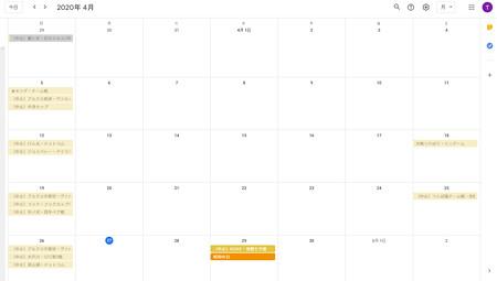 管釣りGoogleカレンダー4月