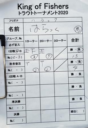 20' キングフィッシャートラウトトーナメント第5戦