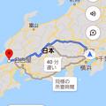 Photos: 第19回トラウトキング選手権EXPERT第3戦・醒井養鱒場