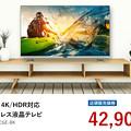 GEO4KTV42900