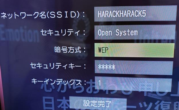 TOSHIBA REGZA 32V31 Wi-Fi 暗号方式