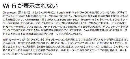 Google Chromecast 第1世代 H2G2-42