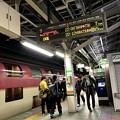 福山へ行ってきます!