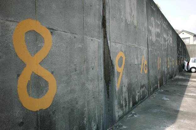 駐車場番号