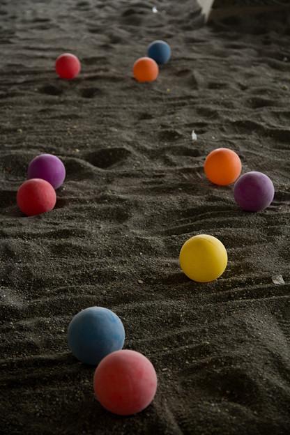 COSMIC BALLS