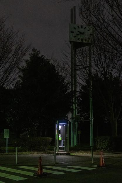 Photos: 公衆電話#42