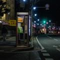 Photos: 公衆電話#50