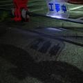 Photos: 工事中