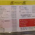 20180525(成龍2)