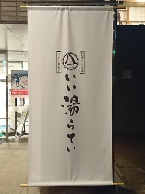 20190421(八木ヶ鼻温泉8)