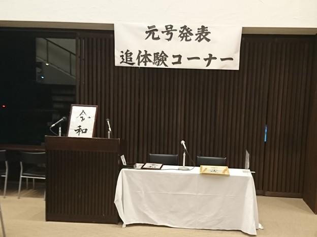 20190421(八木ヶ鼻温泉6)