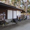 Photos: 20190504(天神浜オートキャンプ場7)