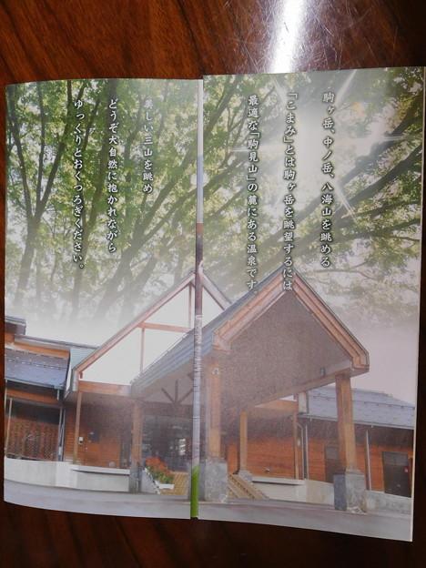 20190908(青島温泉10)