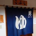 20190908(青島温泉2)
