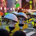 Photos: 富良野町へそ祭り